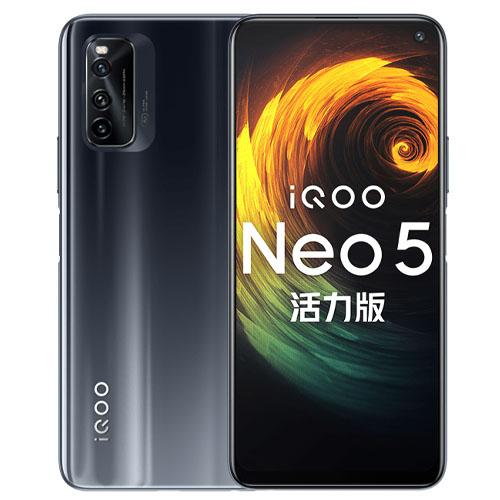 Vivo iQOO Neo5 Lite