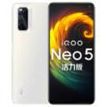 Vivo iQOO Neo5 Lite White